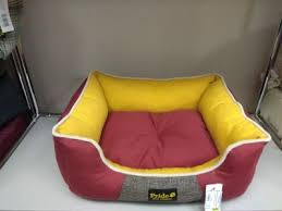 <b>Pride Лежак прямоугольный</b> Канвас Бордо 60*50*23см купить ...