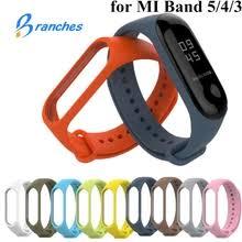 <b>bracelet for xiaomi mi</b> 5