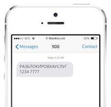 Как разблокировать Мобильный банк Сбербанка через СМС на или  Где Где 1234 последние 4 цифры номера Вашей карты 7777 цифровая контрольная информация Вместо слова РАЗБЛОКИРОВКАУСЛУГ можно использовать