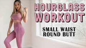 Round ass small waist tube