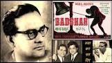 Usha Kiran Badshah Movie