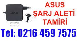 Asus Laptop Şarj Aleti Adaptör Tamiri – Asus Teknik Servisi, Asus Notebook  Teknik Servisi