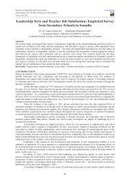 video essay wiki mit sloan