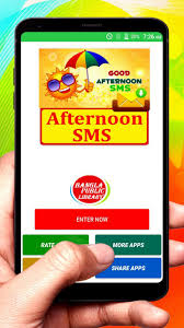 Good Afternoon Sms Text Message Latest Collection For Android Apk