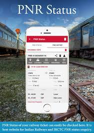 Live Train Chart Indian Railway Next Generation Online Eticketing App