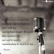 Best Recoveryquotes Quotes Status Shayari Poetry Thoughts