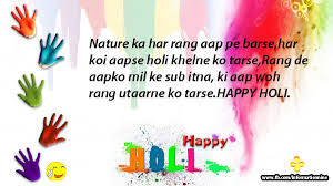 holi sms short essay on holi festival sms quotes pics and short essay on holi festival