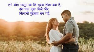 Love Sad Romantic Attitude Shayari ...