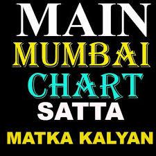 Oc Number Mumbai Chart Today Kalyan Matka Result Chart Comprehensive Oc Number
