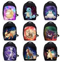 <b>pokemon</b> Psyduck <b>Mewtwo</b> Squirtle Flareon Boys Girls School Bags ...