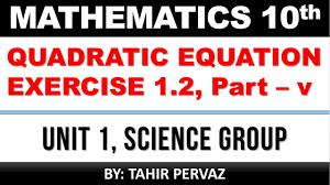 math class 10th quadratic equation exercise 1 2 question 1 part v