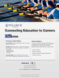 jobbook lk hca sri lanka a willrich company linkedin connecting education and careers professional development high quality opportunities to enrich your curriculum