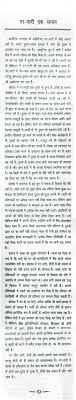essay on women a girl from my college decided to share the opening  essay on ldquo men and women both are equal rdquo in hindi