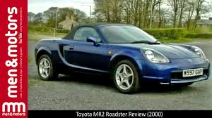 Toyota MR2 Roadster Review (2000) - YouTube
