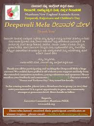 deepavali essay essay writing of diwali deepavali essay in hindi  children s day deepavali and rajyotsava photos mandaara 2013 star essay contest winners and essays list