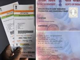 Rs For With Retro Avoid To Link 000 Pan Problems Transactions Aadhaar Rule 50
