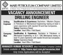 Drilling Engineer Jobs In Mari Petroleum Company Limited – Petroleum ...