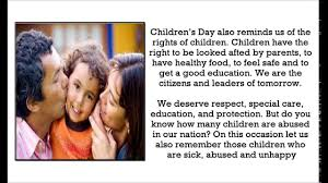 essay on childrens day happy childern s day wishes photos new  speech for children s day children s day bal diwas speech in speech for children s