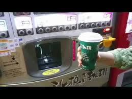 Premium Gourmet Coffee Vending Machine Inspiration Japanese Coffee Vending Machine YouTube