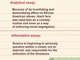 introduction to an essay example co introduction
