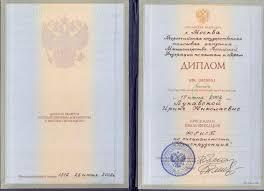 Балиот гарантии компании сертификаты дипломы и свидетельства  Наши гарантии