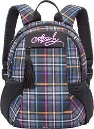"""<b>Рюкзак молодежный</b> женский """"Grizzly"""", цвет: серый, 9,5 л. RD-741 ..."""