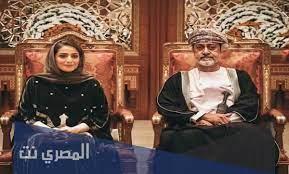 من هي زوجة السلطان هيثم بن طارق ال عهد عبدالله البوسعيدية - المصري نت