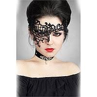 Ажурная <b>маска для лица</b> в Украине. Сравнить цены, купить ...