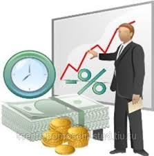 Планирование себестоимости продукции на предприятии курсовая в  Планирование себестоимости продукции на предприятии курсовая фотография