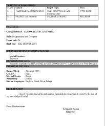Computer Hardware Networking Resume Format Pdf Resume Format For Freshers  Hardware And Networking Engineer ...