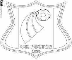 Kleurplaten Voetbalclubs Emblemen Europa Kleurplaat