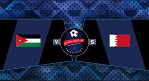 نتيجة مباراة الاردن والبحرين اليوم 07/09/2021 مباراة ودية