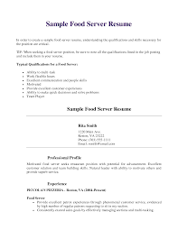 Server Resume Templates Food Server Resume Examples Free Resume Templates server resume 1