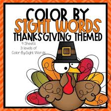Color By Sight Word Thanksgiving Themed