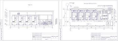 Учебные проекты котельных котельные агрегаты курсовые и  Курсовой проект Водогрейная котельная 4 котла КВ ГМ 4 150
