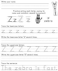 Letter Z Worksheet 1