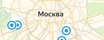 Настенно-потолочные <b>светильники Estares</b> — купить на Яндекс ...