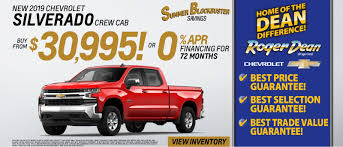 Roger Dean Chevrolet Cape Coral - A New and Used Car Dealership