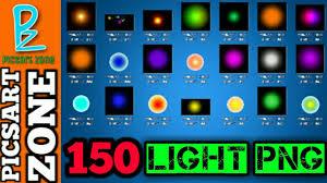 light png effect for picsart free light png light png