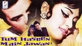 Harmesh Malhotra Tu Haseen Main Jawaan Movie