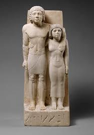 egypt in the old kingdom ca  bc  essay  heilbrunn  the royal acquaintances memi and sabu