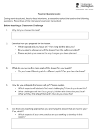 reading comprehension essay homework help reading comprehension  sample questionnaire for thesis about reading comprehension essay sample questionnaire for thesis about reading comprehension exercise