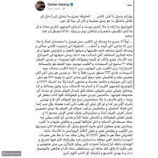 تامر حسني يرد على حلا شيحة: منطق غريب ومحدش أجبرك وتقاضيتي مبلغ كبير -  ليالينا