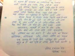 my grandfather essayessay on my grandfather in marathi   will write your essaysfor
