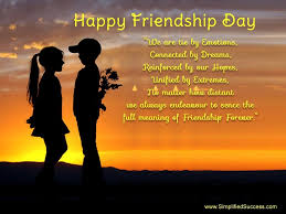 Wishing Friendship Day Quotes