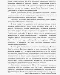 Аспирантура рф актуальность актуальность исследования  актуальность диссертации юриспруденция