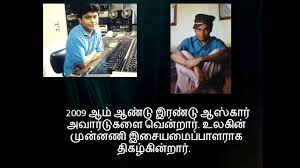 Best Tamil Inspirational Video