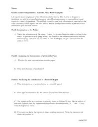 my challenge essay relatives