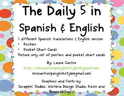 Daily 5 Pocket Chart Cards Mrs Castros Class Updated Bilingual Daily 5 Freebie And