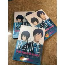 Truyện tranh ReLIFE lẻ 1-11 1 2 3 4 5 6 7 8 9 10 11 giảm chỉ còn 75,000 đ